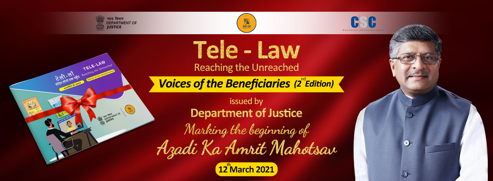 Voice of Beneficiary